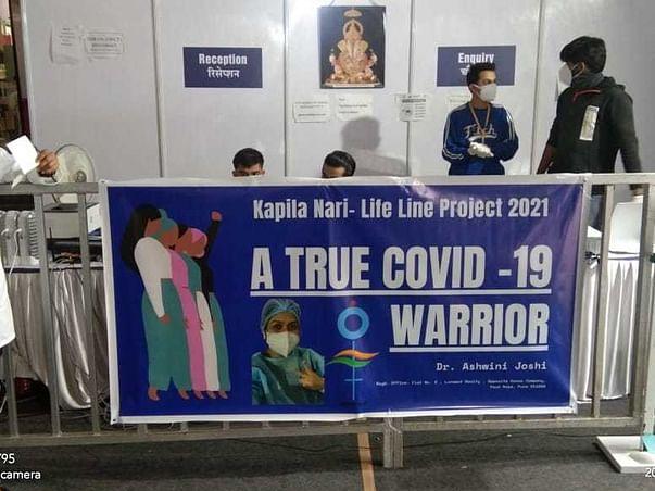 Help Kapila Nari treat Critical Care Covid Patients in Pune