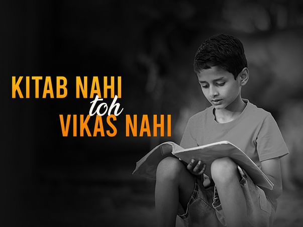 Kitab Nahi Toh Vikas Nahi - Reading Donation Drive