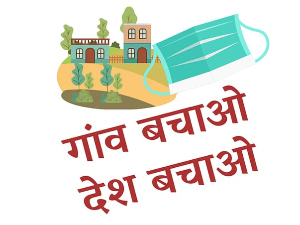 Save Villages, Save India!