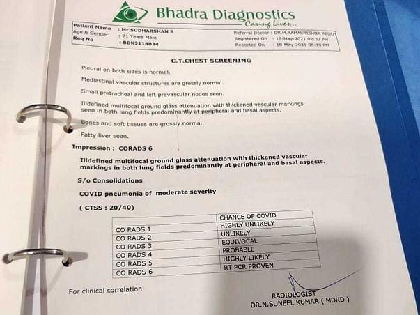 Fundraiser for Bantu Sudharshan fighting Covid-19