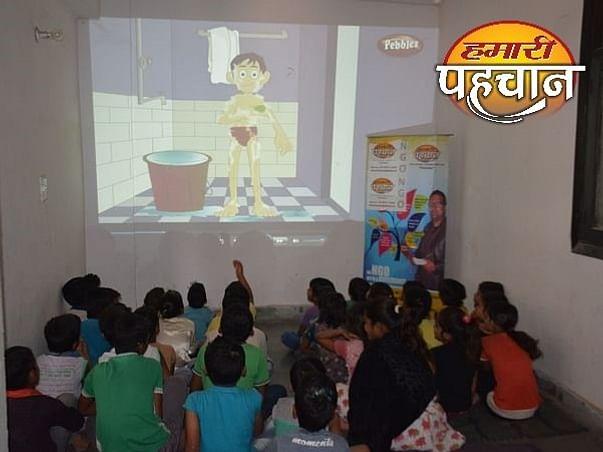 Gadgetshala: Let's Promote Education