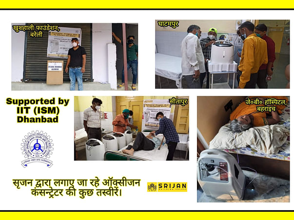 Medical Aid deployment - India fights back!