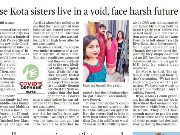Kota sisters