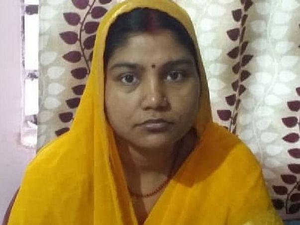 Help Amit Sharma's family
