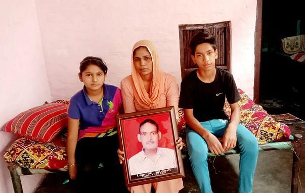 Rajesh didi with her children