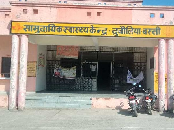 Empower a Rural Health Center in UP to fight COVID-19