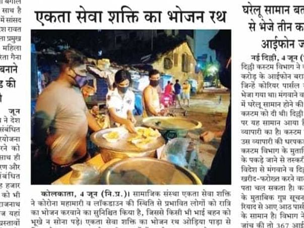 Help To Cater Food