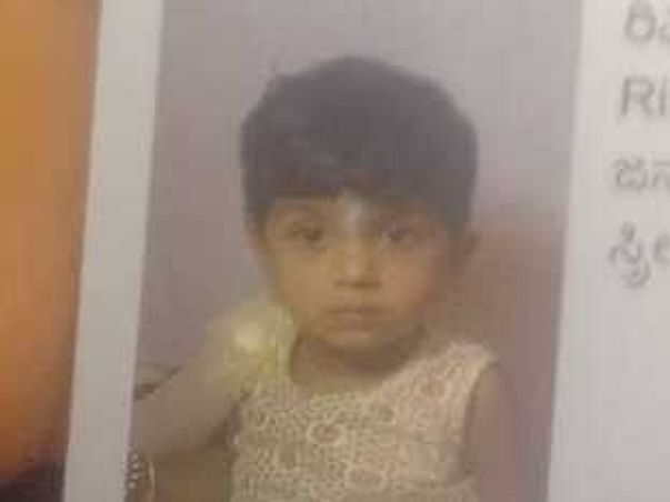 5 Years Old Riti Prasad Jain Needs Your Help Fight Blood Cancer