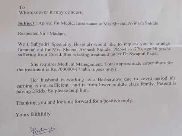 Support Shital Shinde To Recover From Covid-19