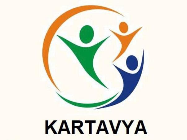 Help us fulfill our Kartavya 🙏