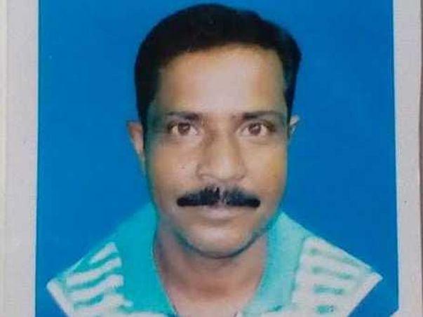 In Memorial Of Late Mr. Biswajit Bimalkumar Bose