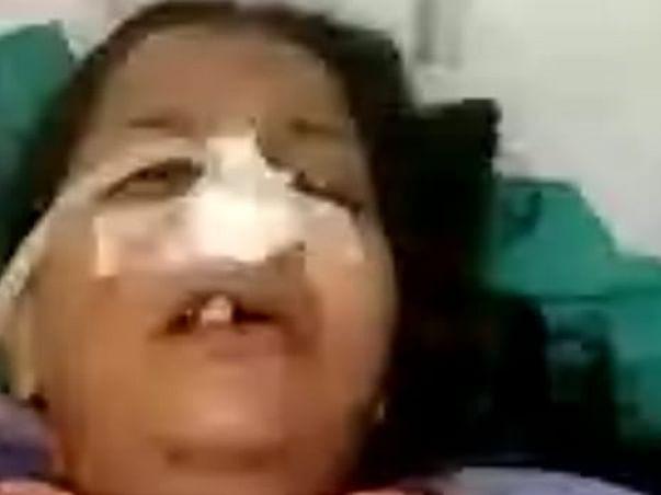 Save Shilpi Jain