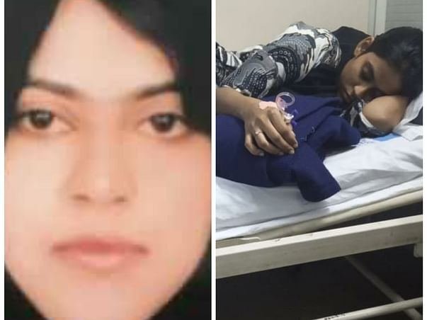 Help Ayesha Jabeen To Transplant Her Liver