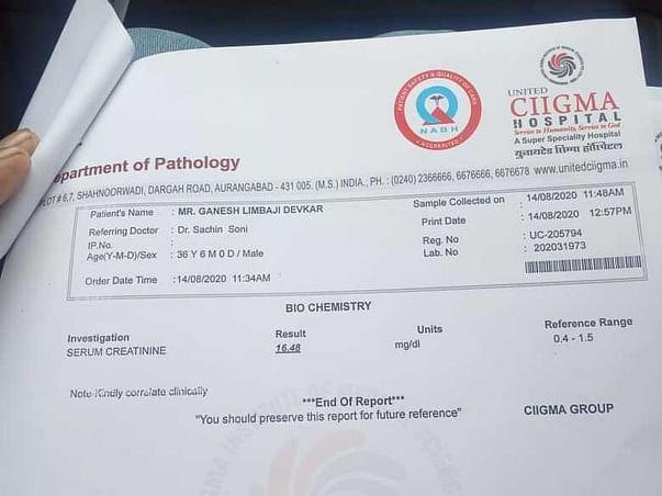 Help A Farmer For Kidney Transplantation
