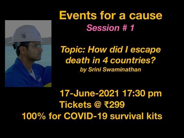 Series for a cause - Session # 1 by Srini Swaminathan