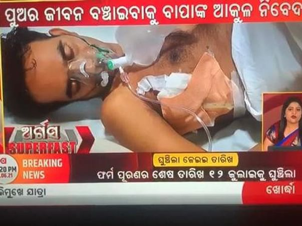 Save Prakash's life! Urgent Lungs Thoracoscopy + Transplant Required