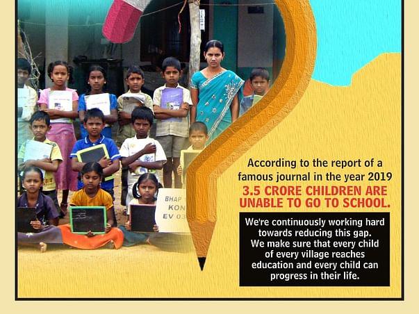Songs of Kabir - Musical Fundraiser for One Teacher Schools of Indore
