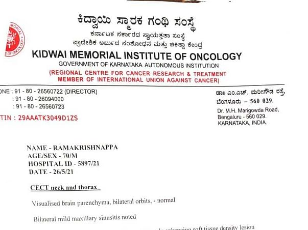 65 Years Of Rama Krishnappa Needs Your Help To Fight Mouth Cancer