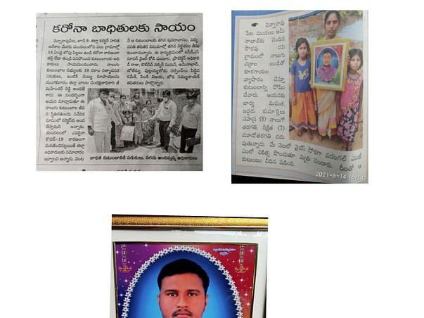 Contribution Towards Saurapu Mamata And Daughters(Fund Raiser Bhaskar)