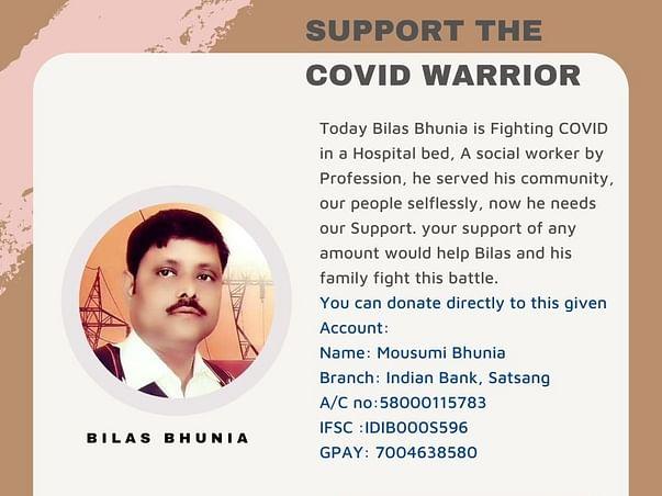 Support Shyama Pada(Bilas) Bhunia Fight COVID