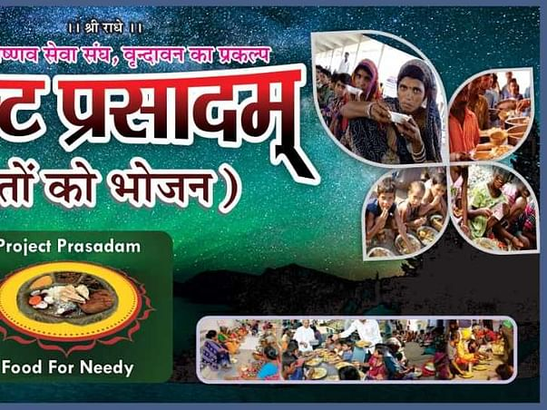 Support Our Organization To Help Poor People And Children