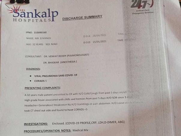 Fund raiser to help Manoj Kumar Borole fight severe Covid