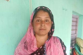 Arjina Begum