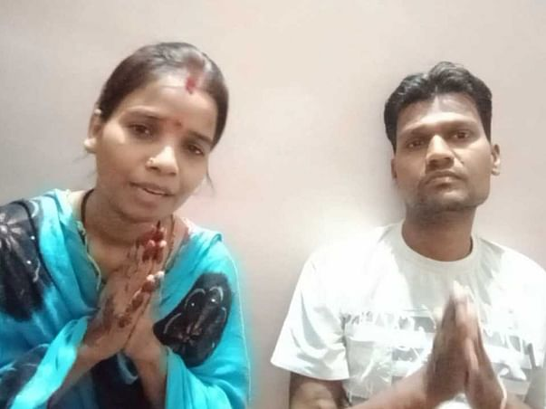 Support My Husband Deepak Patel To Recover From Kidney Failure