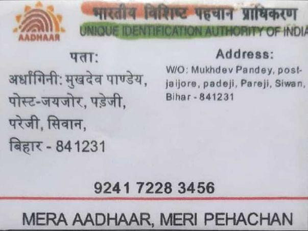 Support Sundar Basi Kunwar
