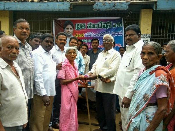 Drithi Foundation