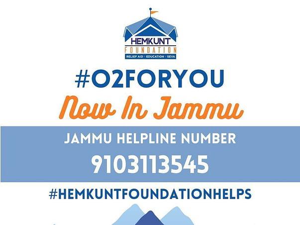 Ray of Hope, Hemkunt Foundation