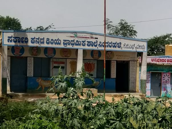 Schools Development Program