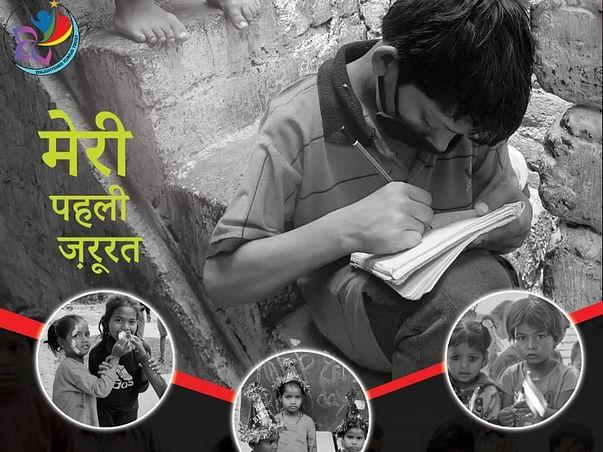 Help kids of Enlightened Kumud Trust to afford basic needs