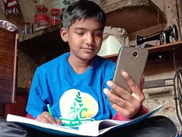 The New Form Of Education: Gadgetshala