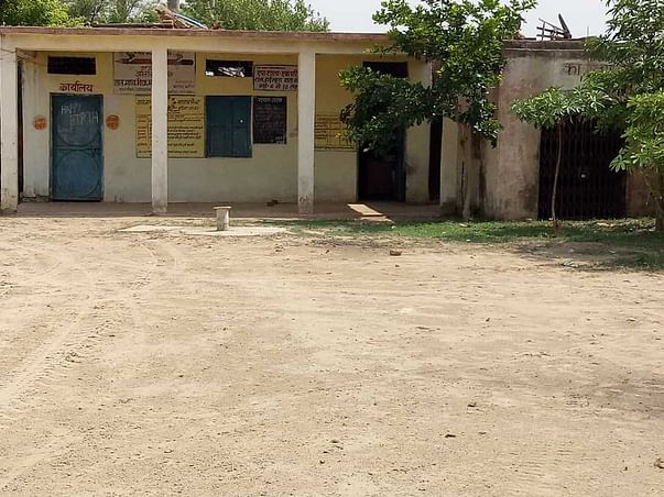 Support Us To Upgrade The Government School