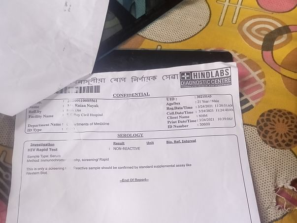 S.K.Roy Civil Hospital All people help me sir and madam tv patient