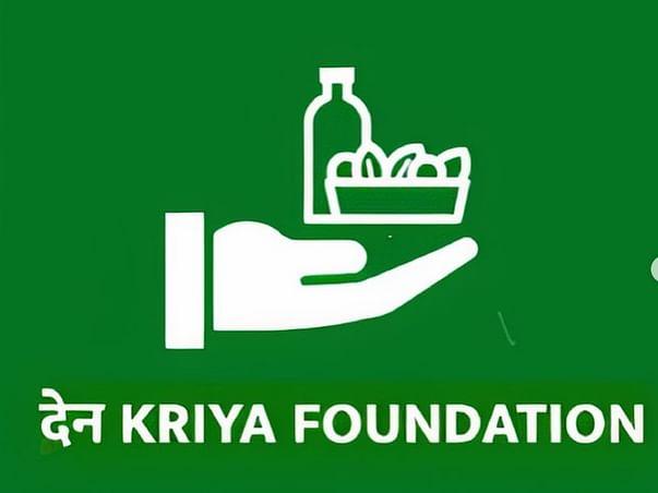 Den Kriya Foundation