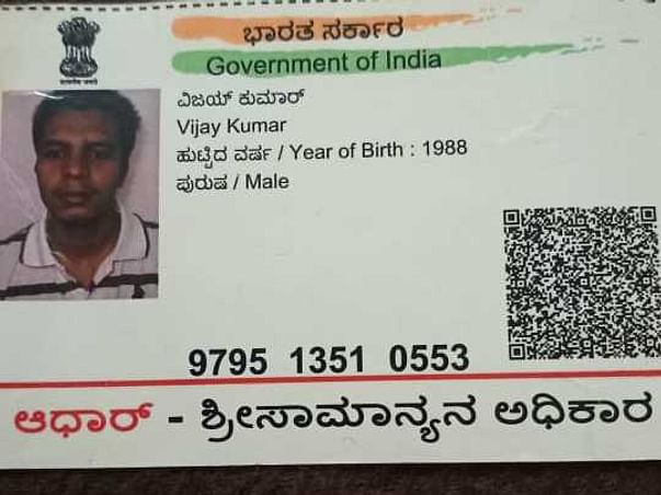 Help Jobless Covid Effected Vijay Fight Poverty And Help Old Parents