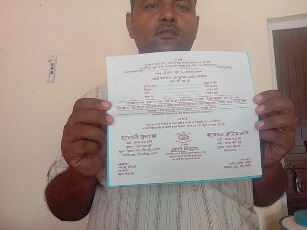Help For Marriage Muskan Bano