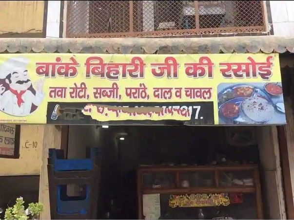 Help Aged Dhaba Owner With Family