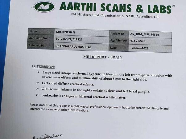 Help Dinesh for Medical emergency