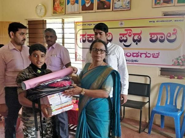 Support For Poor Children's Education