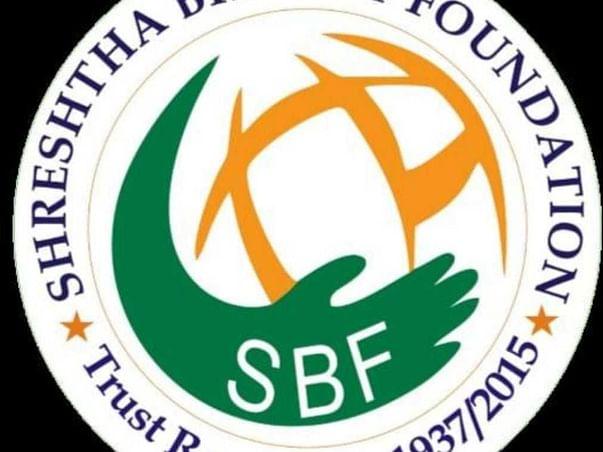 Shrestha Bharat Foundation