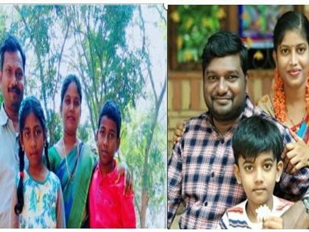 Please support Rajeti Family