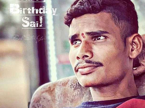Support M Sai Kumar Recover From Accident Multiple Injuries