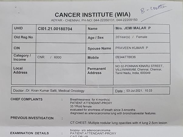 Help Jemi Malar To Fight Against Lung Cancer