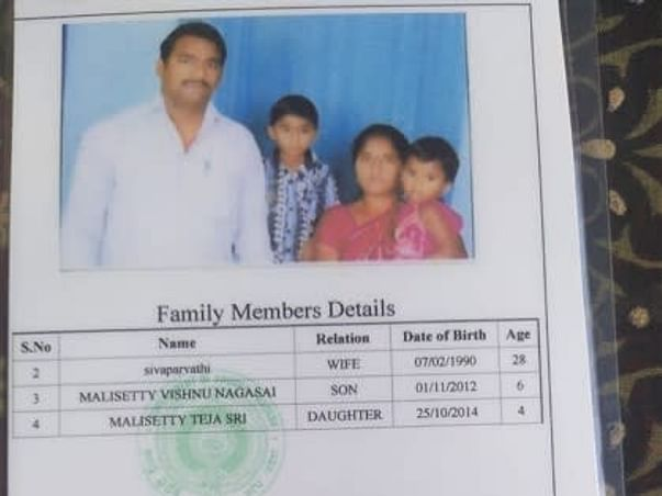 Help for Survival and Education of Late Ramakrishna children