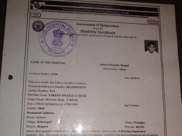 Support Vinayak Suresh Sawant To Undergo  Ear Surgery