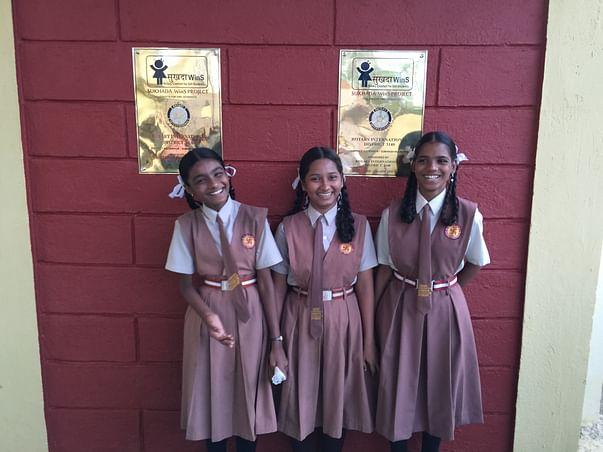 Help empower school going girls