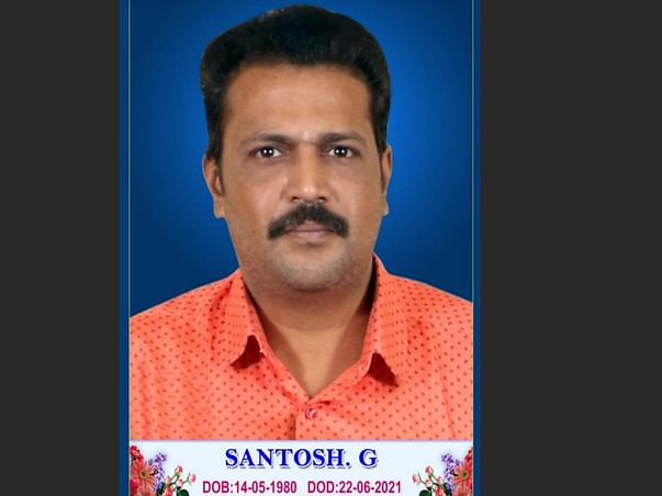 Santosh (passed away due to covid) children need your help
